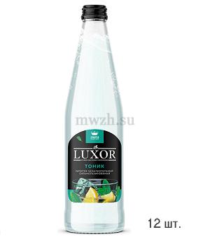 Luxor Тоник безалкогольный напиток 0,5л стекло (12 бутылок)