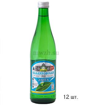 Славяновская Элита лечебно-столовая минеральная вода 0,5л стекло  (12 бутылок)