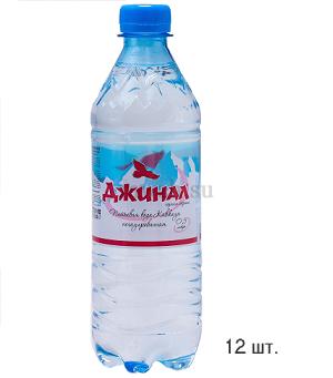 Джинал питьевая столовая негазированная вода 0,5л пэт (12 бутылок)