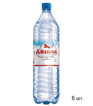 Джинал питьевая столовая негазированная вода 1,5л пэт (6 бутылок)