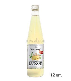 Luxor Апельсин безалкогольный напиток 0,5л стекло (12 бутылок)