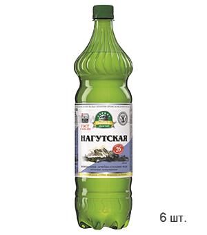 Нагутская 26 лечебно-столовая минеральная вода 1,5л пэт  (6 бутылок)