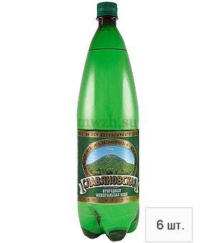 Славяновская лечебно-столовая минеральная вода 1,5л пэт  (6 бутылок)