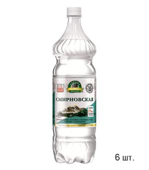 Смирновская Экспортная серия лечебно-столовая минеральная вода 1,5л пэт  (6 бутылок)