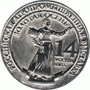 medal-silver-2014